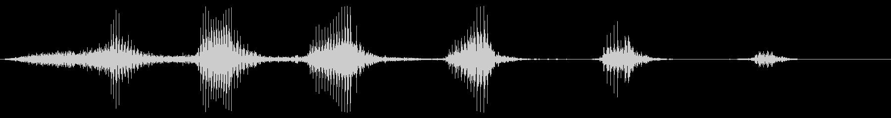 ハッハッハッハッハッハの未再生の波形