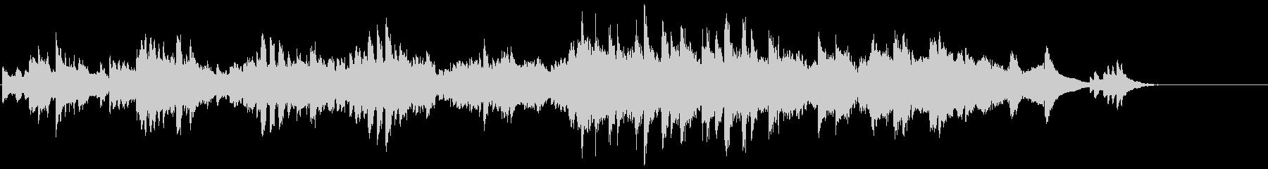 ストリングス・ピアノ・感動・優しいBの未再生の波形
