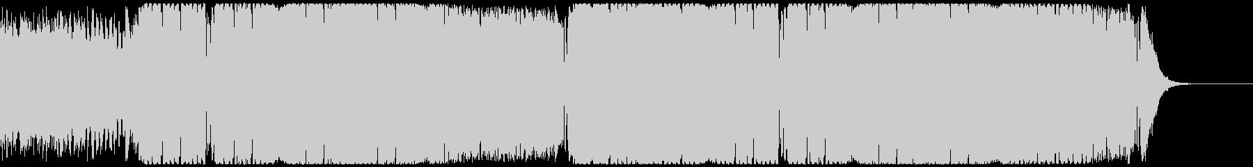 パワフルでエキサイティングなEDMの未再生の波形