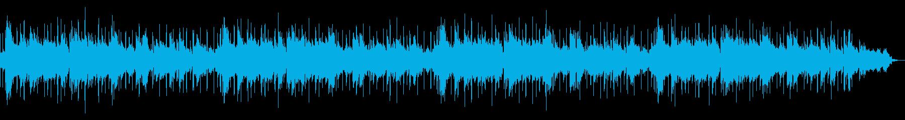 甘いJAZZのスローバラードの再生済みの波形