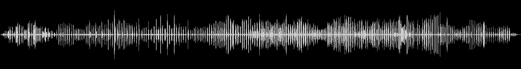リード・ウォーブラー、アクロセファ...の未再生の波形