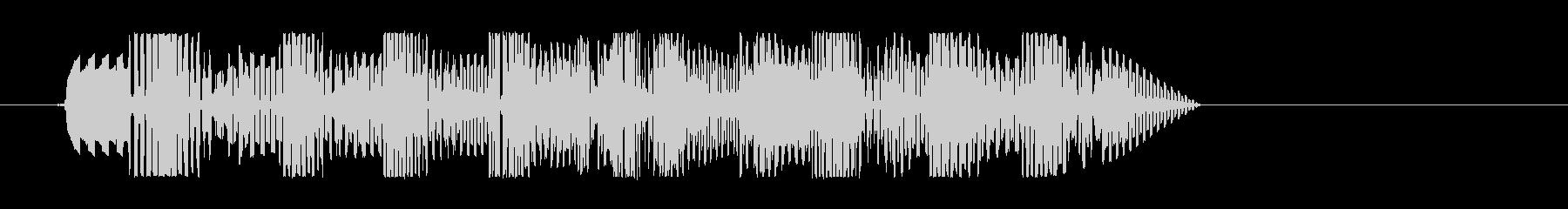 プゥワァォ(スピードを感じる効果音)の未再生の波形