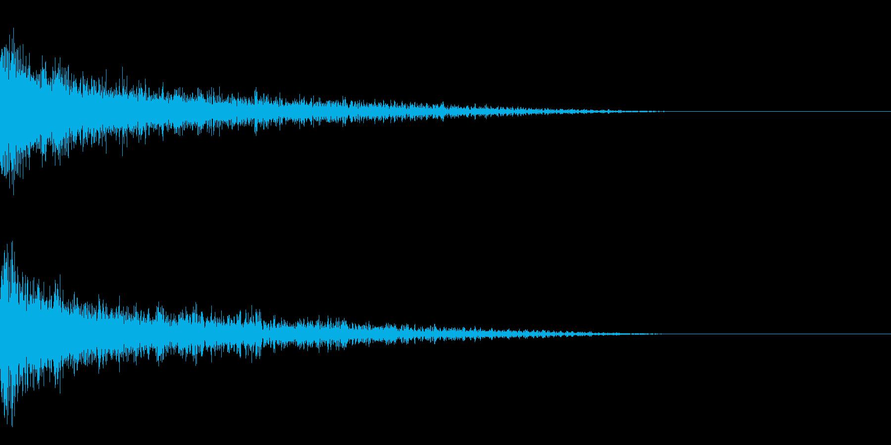 ドカーン(大砲を発射する音)ズドーンの再生済みの波形