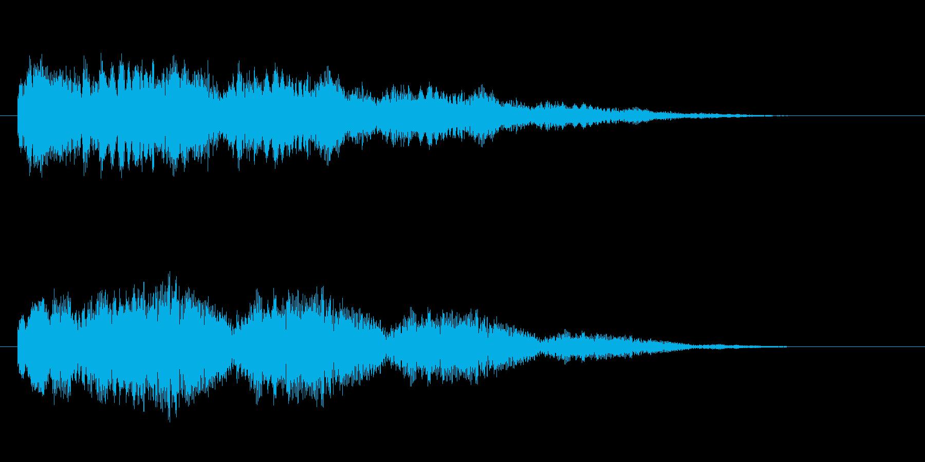 山びこのようなエコーのあるロゴ・ジングルの再生済みの波形
