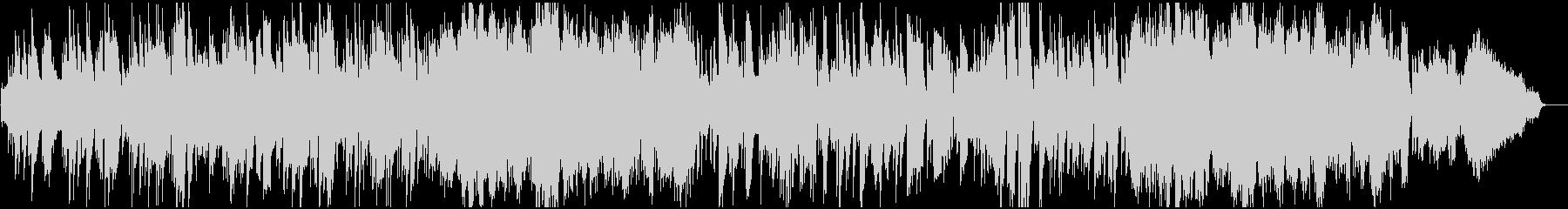 アンニュイで大人な雰囲気満載のBGMの未再生の波形