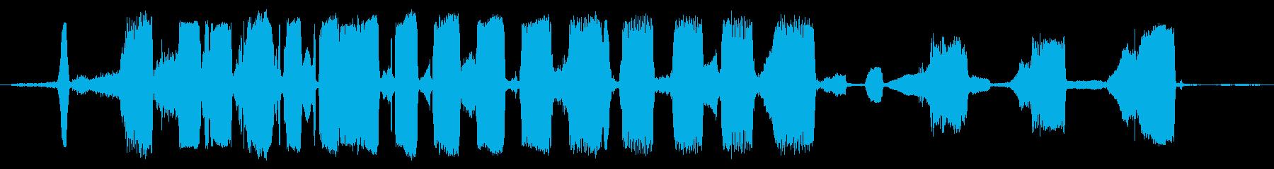 いくつかの、ボーリング、ムーのよう...の再生済みの波形