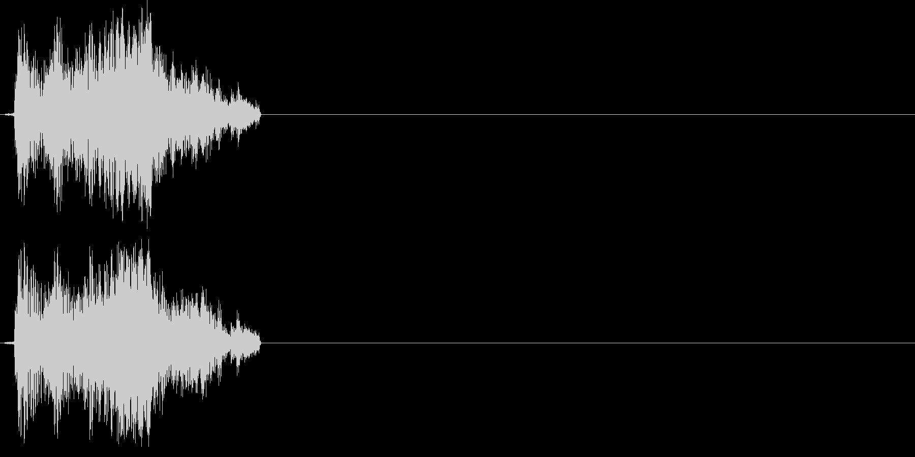 グシャッの未再生の波形