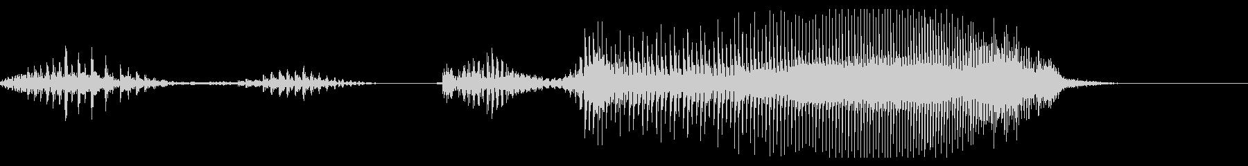 いっくぜぇ!!(クリティカル時などの声)の未再生の波形