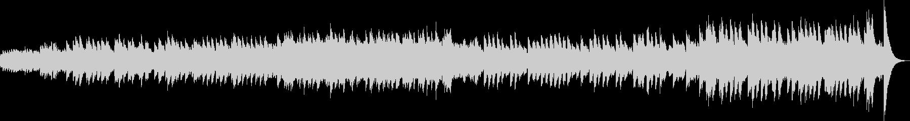 ほんわか系の明るいオルゴール曲の未再生の波形