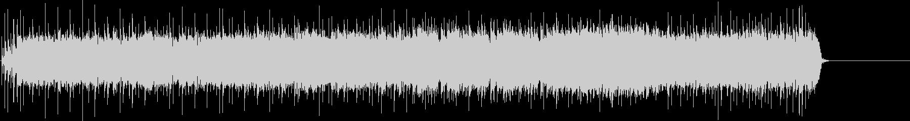 タイトなリフのマイナー・ロック/ハードの未再生の波形