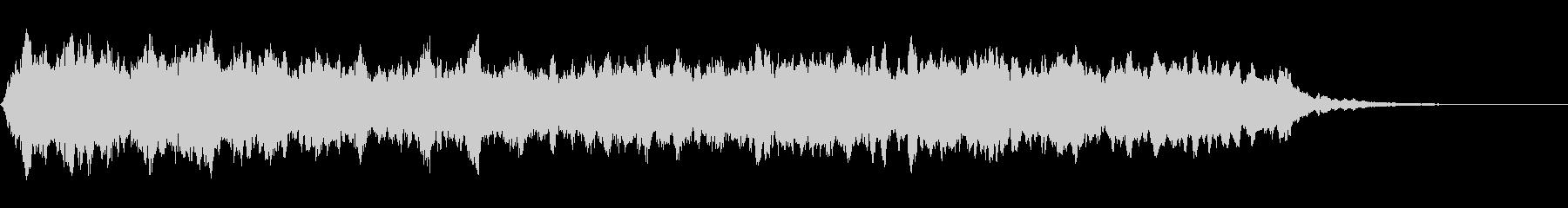 ブリーシー・クワイア・ハイの未再生の波形