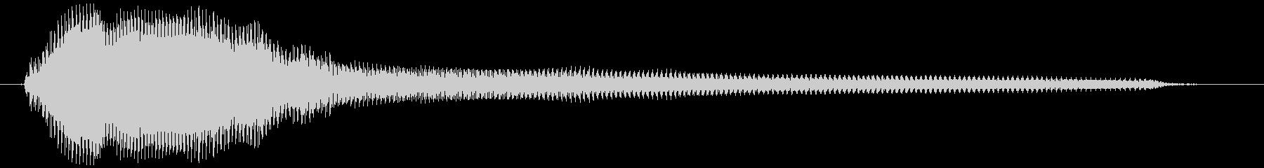 びっくりチキン 鳴き声(長め)の未再生の波形