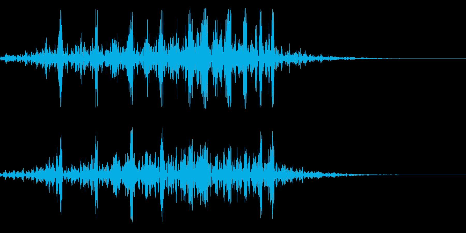 リバース、吸い込まれる系の再生済みの波形