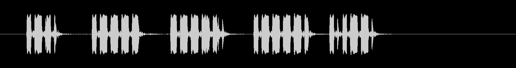 警報;電子音、ラピッドトーンの未再生の波形