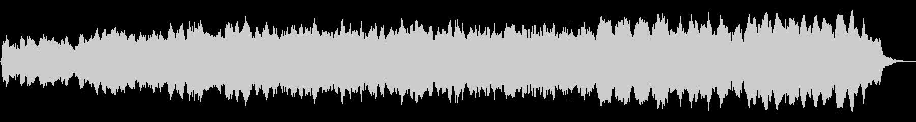 パイプオルガンオリジナル神秘系の曲ですの未再生の波形