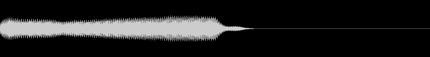 ビーッ!(エラー音)の未再生の波形