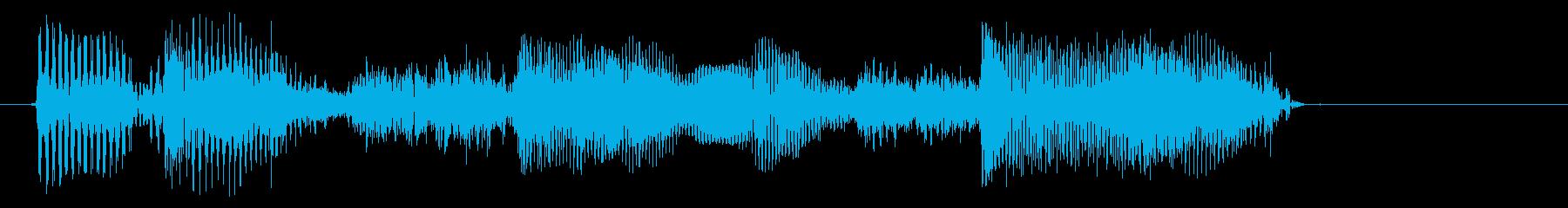「いらっしゃいませ」の再生済みの波形