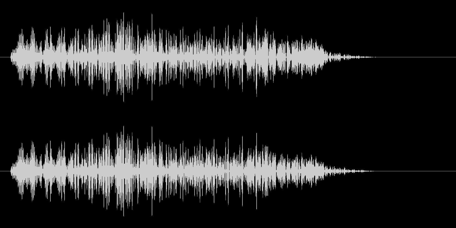 プワーン(短めの音)の未再生の波形