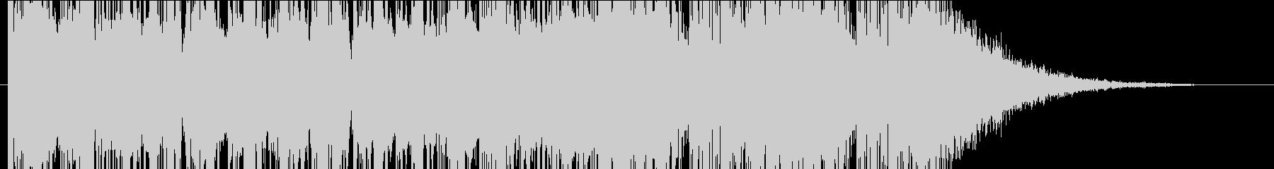 ダブステップのジングルの未再生の波形