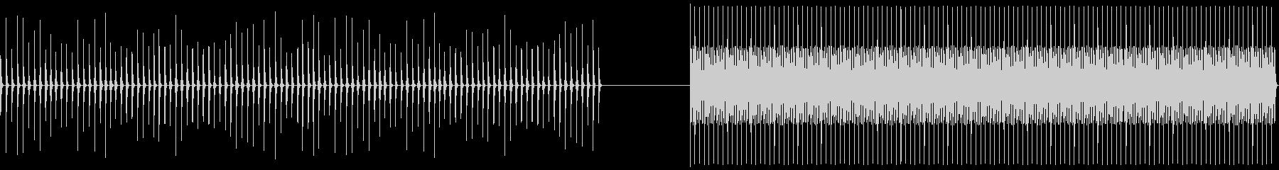 セラミックラン、2バージョン、高;...の未再生の波形