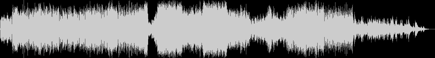 アイリッシュ ケルトの未再生の波形