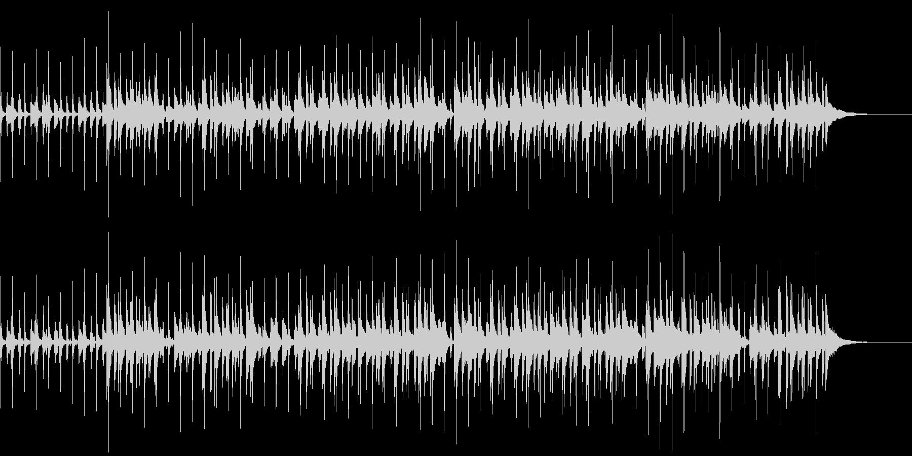 のんびりホリデイの未再生の波形