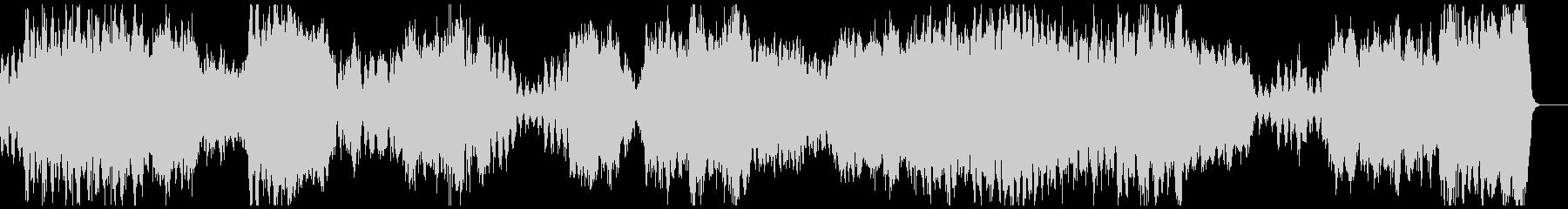 BWV1070/5『カプリチオ』の未再生の波形