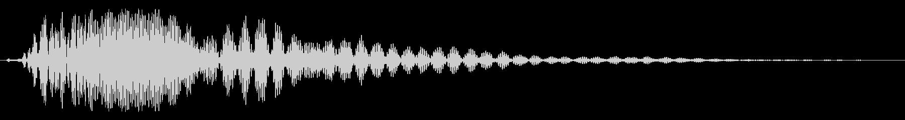 ボン、ボーン(低音の空間的な電子音)の未再生の波形