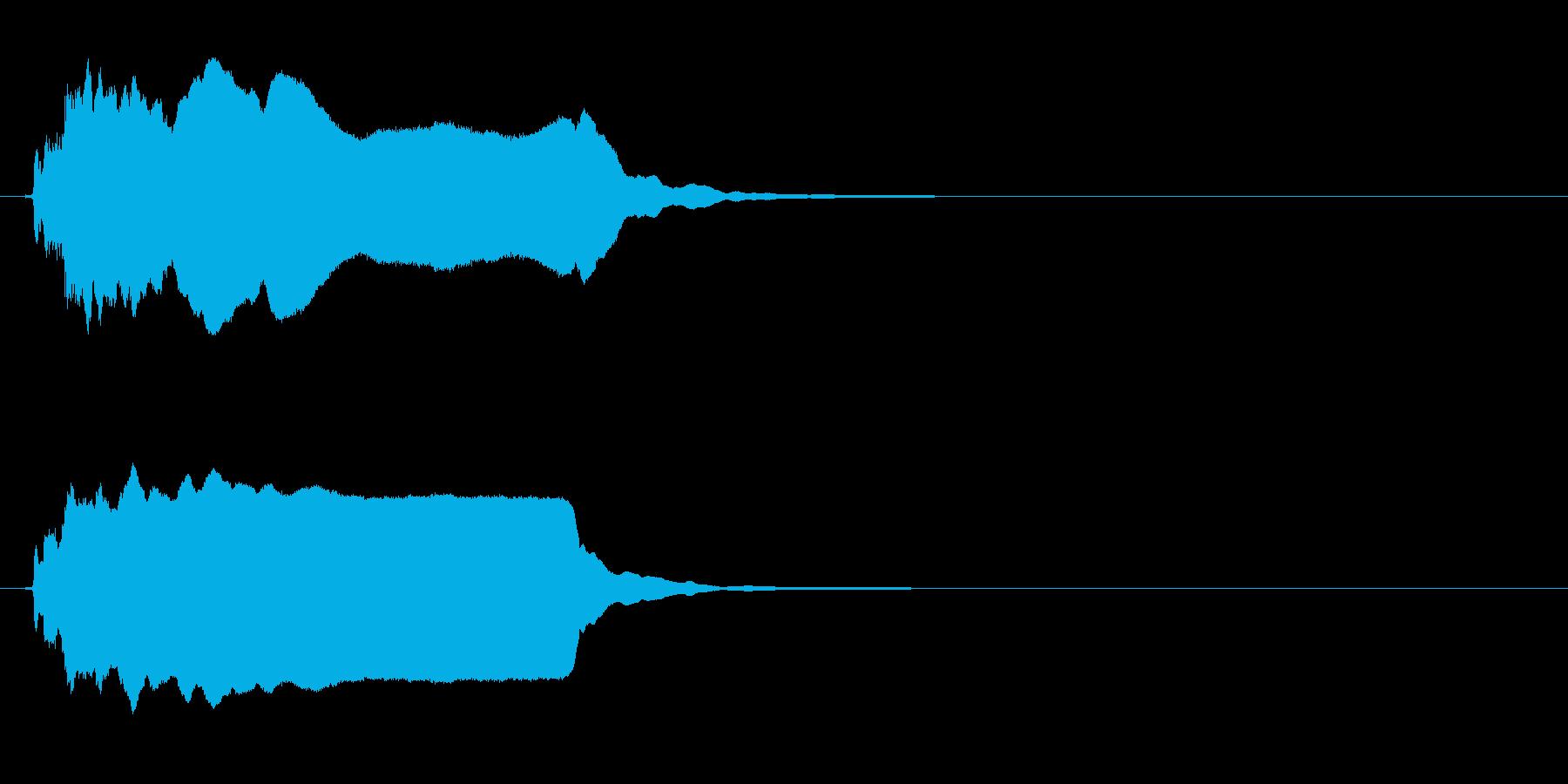 チームスピリット:ロングエアホーン...の再生済みの波形