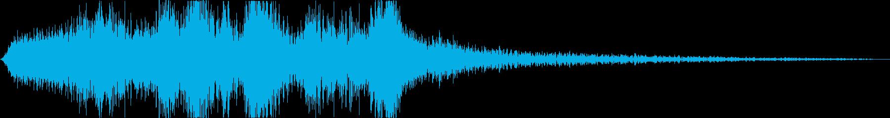 スペースモーター:マルチパスBYS...の再生済みの波形