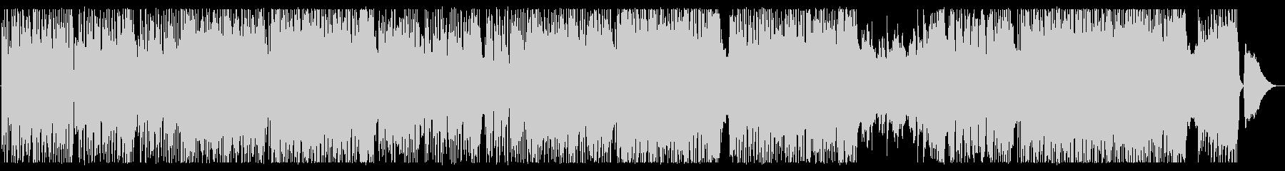 サビの連呼が印象的なかっこかわいいロックの未再生の波形
