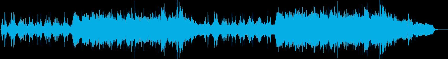繊細で切なく美しいバラード曲の再生済みの波形