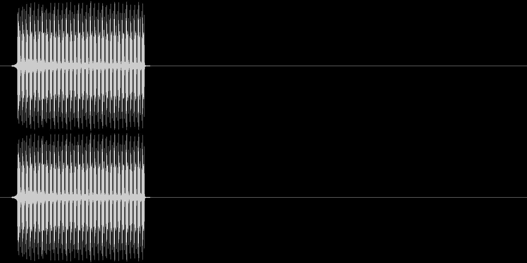 間違った時の効果音その1ですの未再生の波形