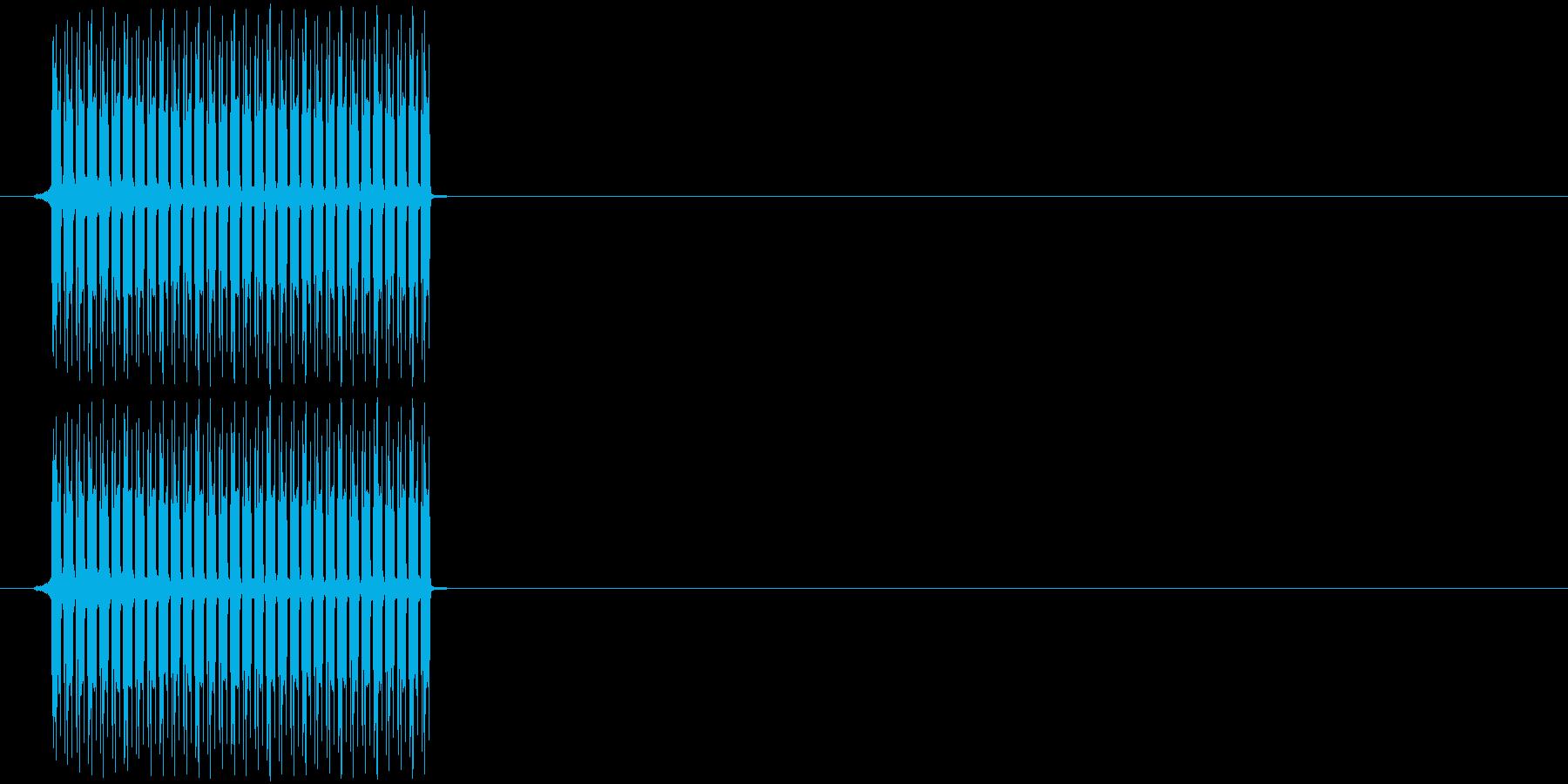 間違った時の効果音その1ですの再生済みの波形