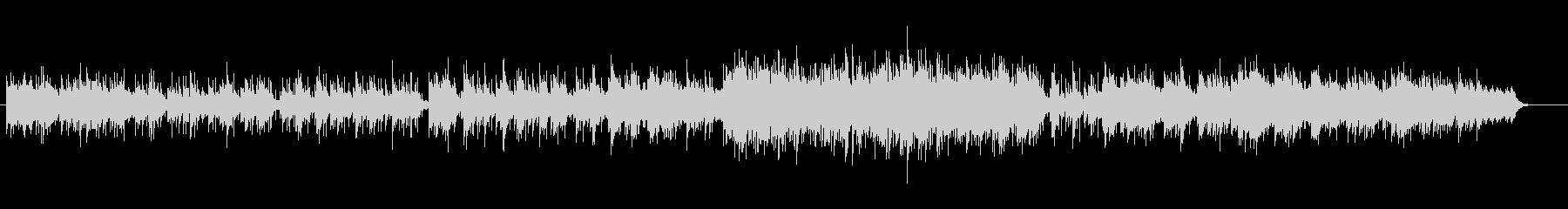 ミディアム・テンポのニューミュージックの未再生の波形