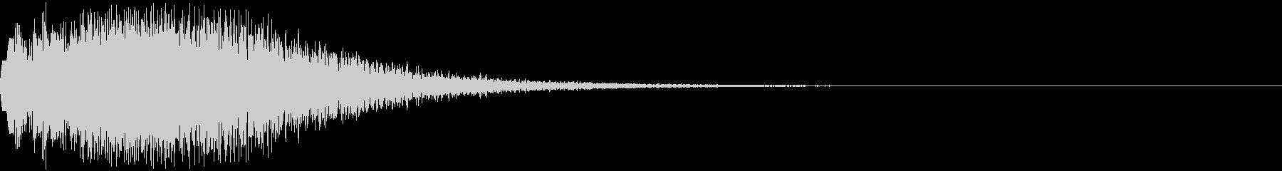 チャララララララーンの未再生の波形