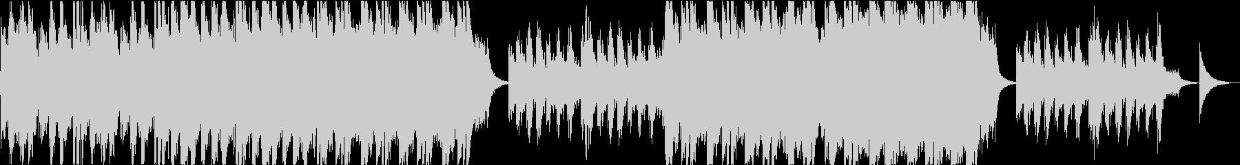 クラシック、シネマティック、ピアノの未再生の波形