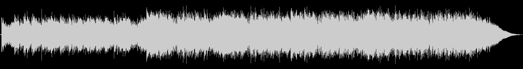 オープニング・情熱的なフラメンコEDMの未再生の波形
