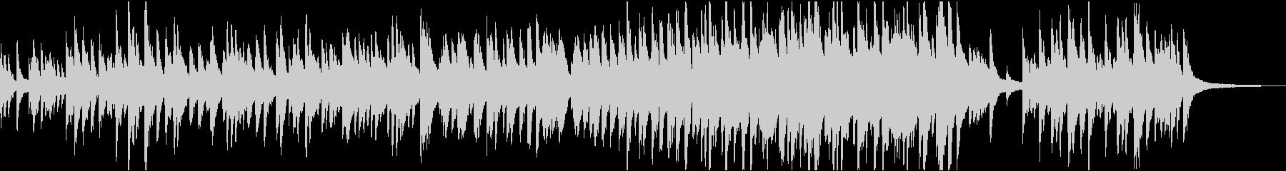 すこし切ないピアノソロの未再生の波形
