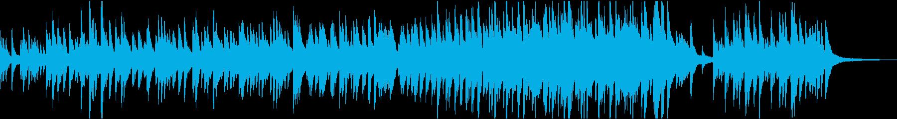 すこし切ないピアノソロの再生済みの波形