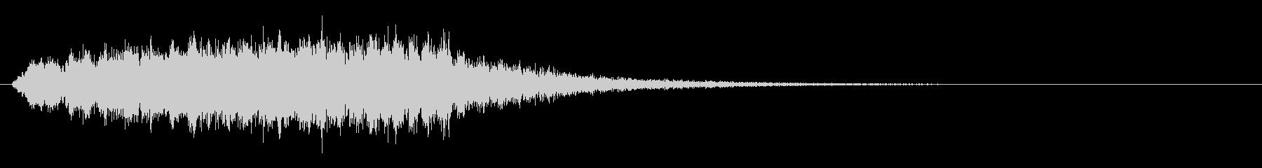 アイキャッチ51の未再生の波形