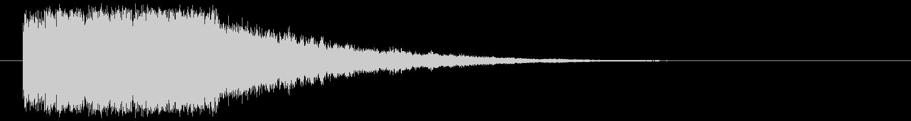 シューシュー(ワープ・移動)の未再生の波形