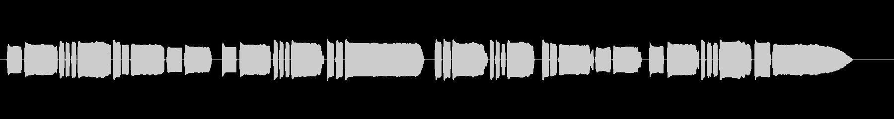 『アメイジンググレイス』リコーダー演奏の未再生の波形