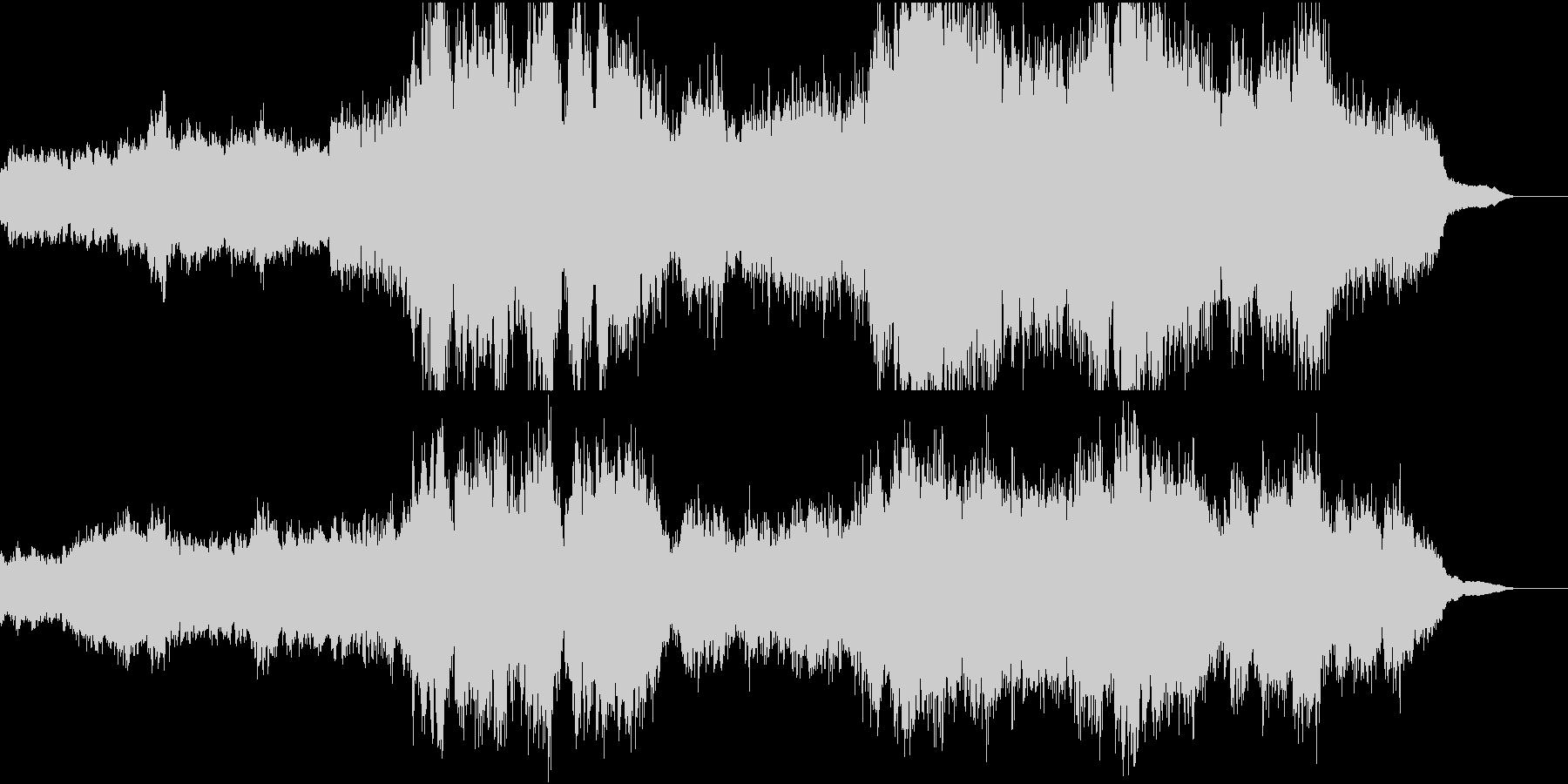 壮大なオーケストラ曲の未再生の波形