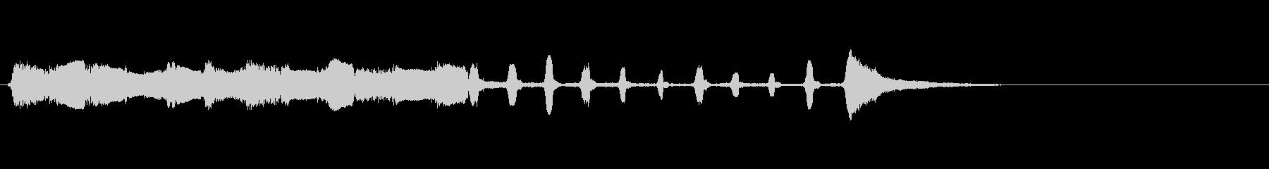 【生演奏】アコーディオンジングル46の未再生の波形