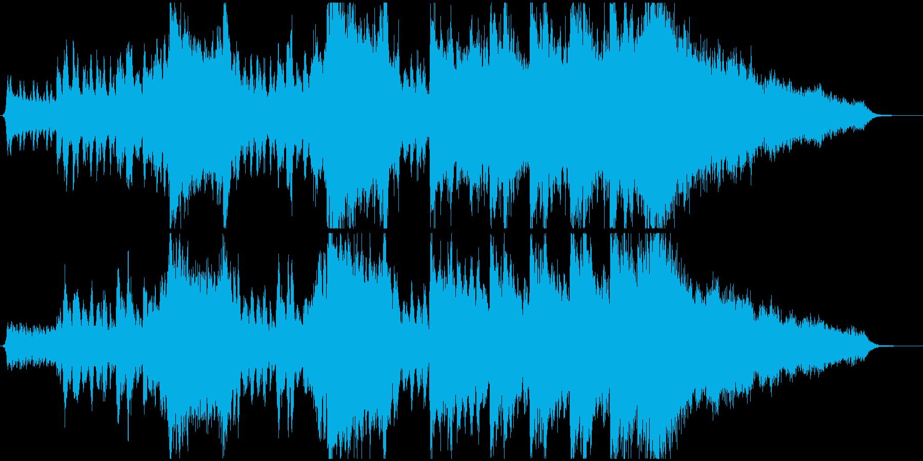 オーケストラファンタジーファンファーレの再生済みの波形