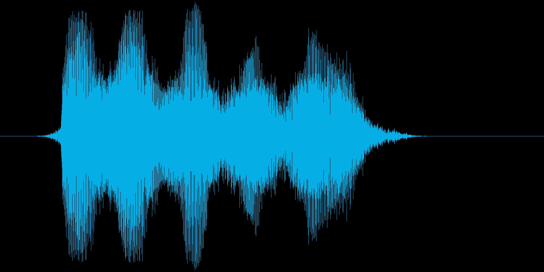 「へへへへへ」の再生済みの波形