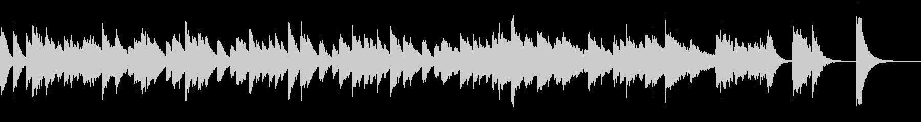 ブラジル音楽のリズミックなピアノジングルの未再生の波形
