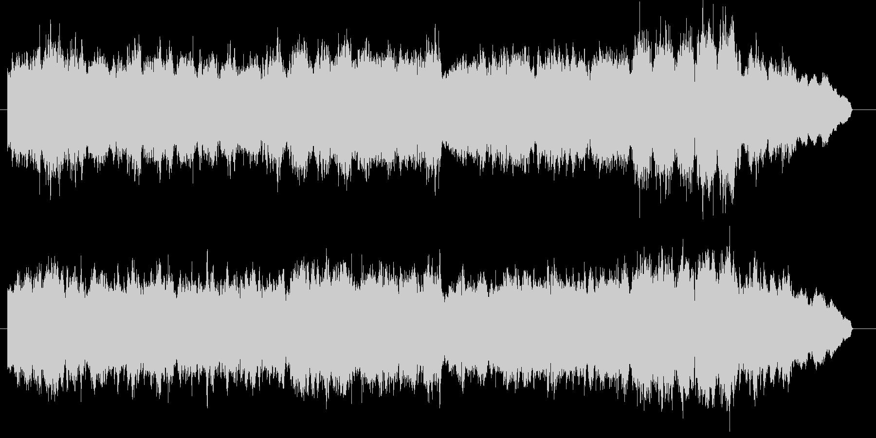 ストリングスによるシンプルなクラシックの未再生の波形
