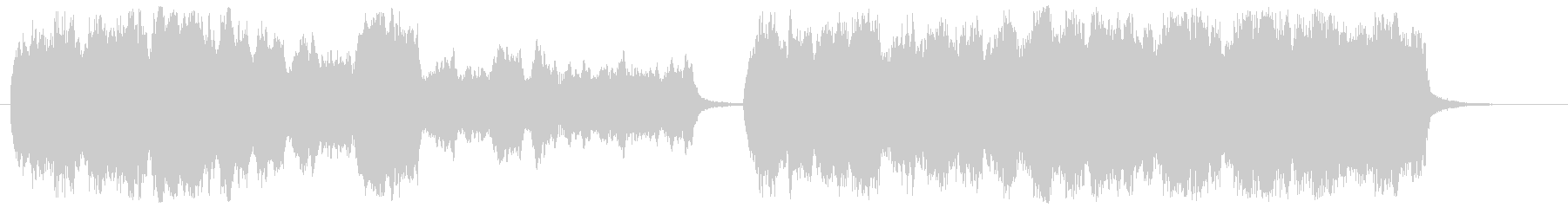 ストリングス・オープニングや場面転換にの未再生の波形